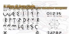 Il Libro di Oera Linda e la città di Atlantide