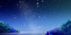 Perché le stelle tremolano?